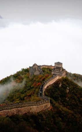 The Great Wall of China Sight View