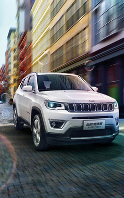 Jeep Compass Download Free Hd Mobile Wallpapers