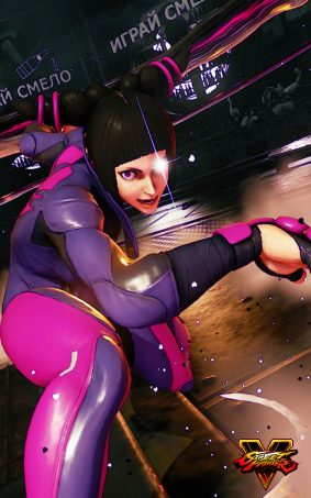 Juri Street Fighter 5 Hero HD Mobile Wallpaper
