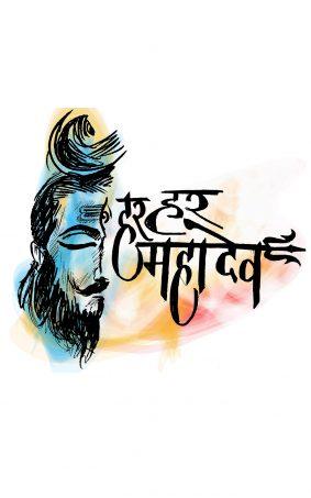 Har Har Mahadev Lord Shiva HD Mobile Wallpaper